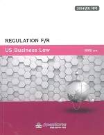 2015 Regulation F/R US Business Law